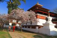 รูปภูฏาน